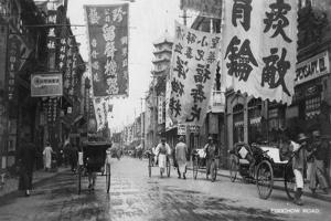 Foochow Road, Shanghai, China, 20th Century