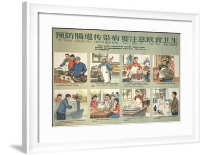Food Safety--Framed Art Print