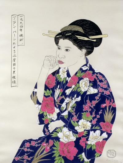 Formal Japanese Portrait, 1994-Alan Byrne-Giclee Print