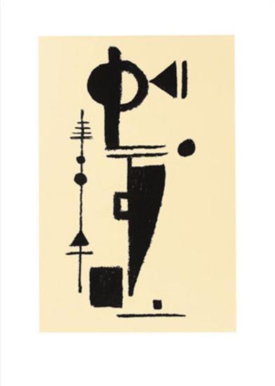 Formspiel, c.1948-Max Ackermann-Serigraph