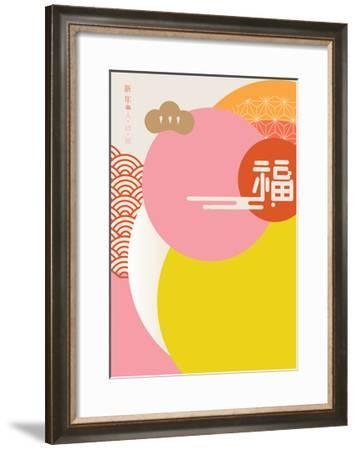 Fortune Monkey/ Good Luck in the Year of Monkey/ Chinese New Year Greetings/ 2016 (Very Lucky Year- nanano-Framed Art Print