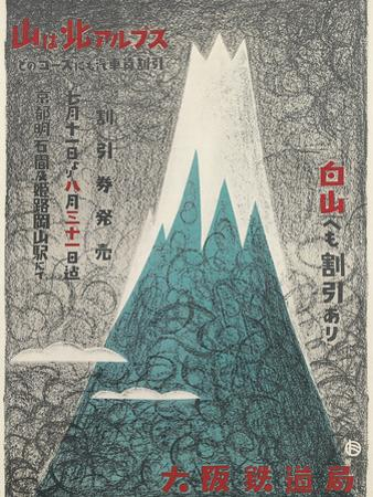 Steep Fuji Ama, Japanese Travel Poster by Found Image Holdings Inc