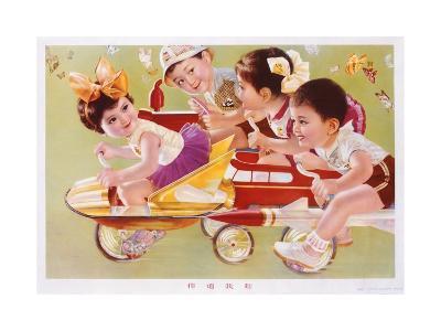 Four Children Racing--Giclee Print