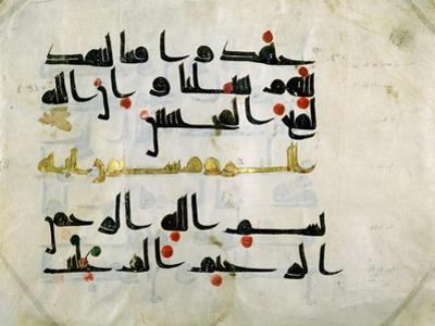 Fragment of the Koran, 9th Century, Abbasid Caliphate (750-1258), (Parchment)