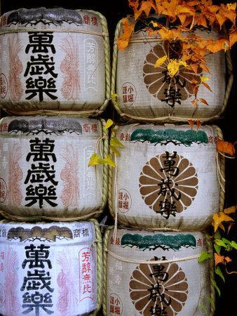 Stack of Saki Barrels, Kanazawa, Japan