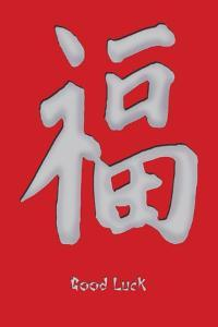 Good Luck by Frank Spear