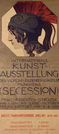 International Art Exhibition Poster