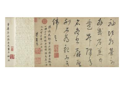 Freehand Copy of Zhang Xu's Writing of the Stone Record (Ink on Silk)-Dong Qichang-Premium Giclee Print