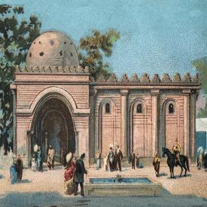 Paris Universal Exhibition of 1889 : Persan Pavillon by French School