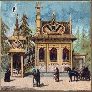 Paris Universal Exhibition of 1889 : Russian Residence by French School