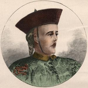 Portrait of The Guangxu, Emperor of China (1871-1908) by French School