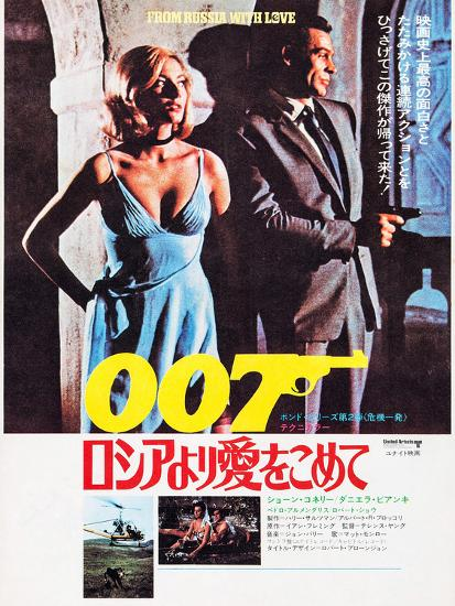 From Russia with Love, Japanese Poster Art, Top from Left: Daniela Bianchi, Sean Connery, 1963--Art Print