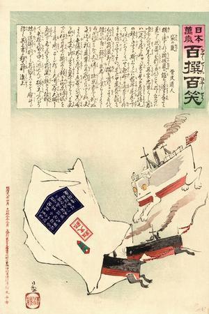 https://imgc.artprintimages.com/img/print/fukuro-no-nezumi_u-l-puq40x0.jpg?p=0