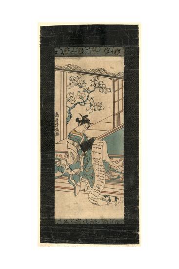 Fumi Yomu Yujo-Torii Kiyomitsu-Giclee Print
