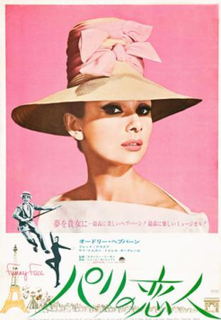 Funny Face, Japanese Poster Art, Audrey Hepburn, Fred Astaire, Audrey Hepburn, 1957