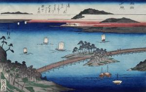 One of the Eight Views of Lake Biwa, Showing Boats Sailing and a Bridge by Fusatane