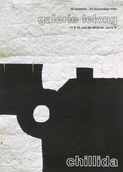 Galerie Lelong, 1990-Eduardo Chillida-Art Print