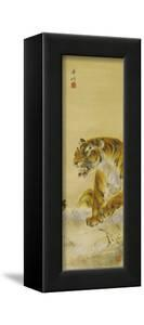 Roaring Tiger by Gao Qifeng