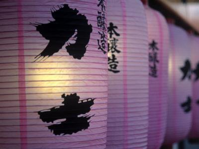 Paper Lanterns Near Senso-Ji Temple, Tokyo