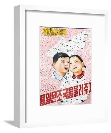 North Korean Propaganda Poster, Democratic People's Republic of Korea (DPRK), North Korea, Asia