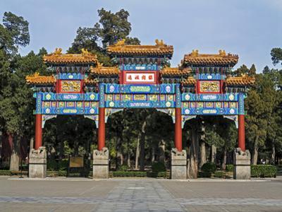 Ornate Gateway in Jingshan Park, Beijing, China, Asia