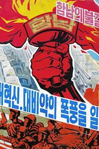 Propaganda Poster Detail, Wonsan City, Democratic People's Republic of Korea (DPRK), North Korea by Gavin Hellier