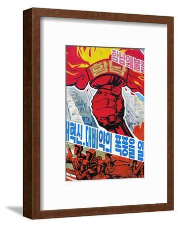 Propaganda Poster Detail, Wonsan City, Democratic People's Republic of Korea (DPRK), North Korea
