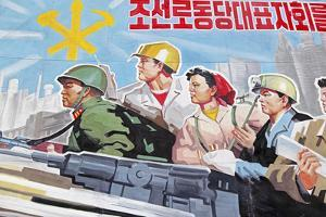 Propaganda Poster, Wonsan City, Democratic People's Republic of Korea (DPRK), North Korea, Asia by Gavin Hellier
