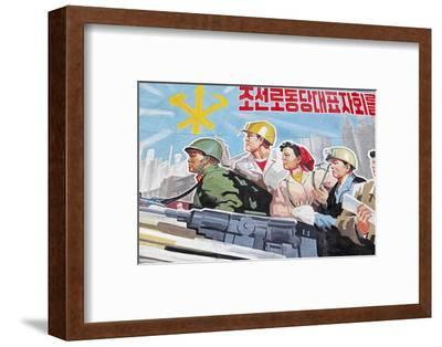 Propaganda Poster, Wonsan City, Democratic People's Republic of Korea (DPRK), North Korea, Asia