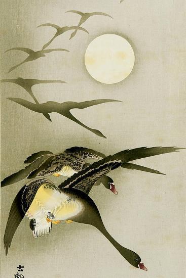 Geese and the Moon-Koson Ohara-Giclee Print