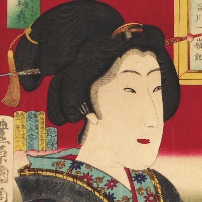 Geisha (detail)--Art Print