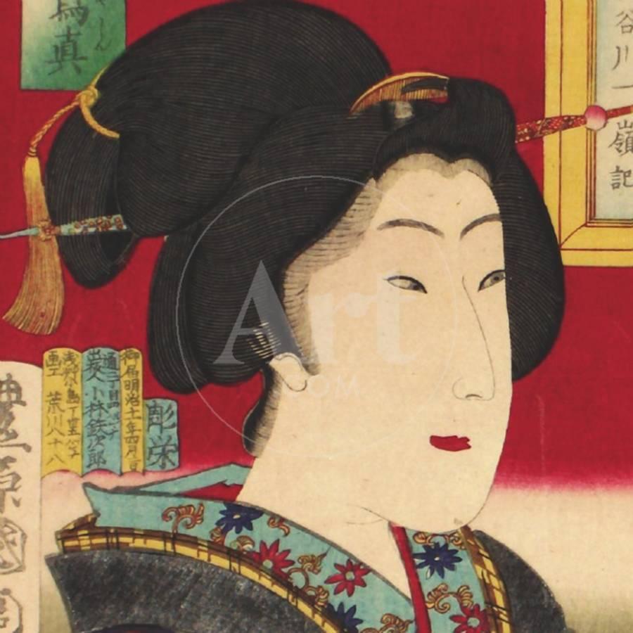 Geisha (detail) Art Print by | the NEW Art.com