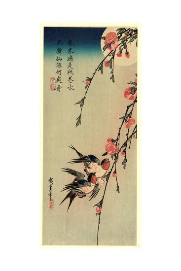 Gekka Momo Ni Tsubakura--Giclee Print