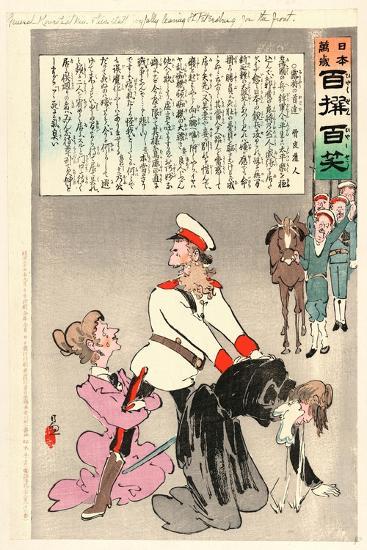 General Kuropatkin and His Staff Joyfully Leaving St. Petersburg for the Front-Kobayashi Kiyochika-Giclee Print