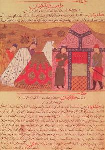 Genghis Khan Outside His Tent, from a Book by Rashid Ad-Din (1247-1318)