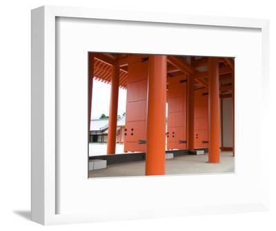 Entrance Doors to Internal Courtyard of Kyoto Imperial Palace (Kyoto Gosho)