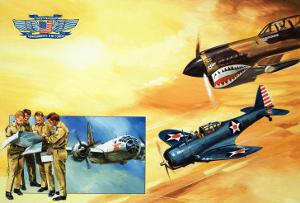 Planes of the Confederate Air Force by Gerry Wood