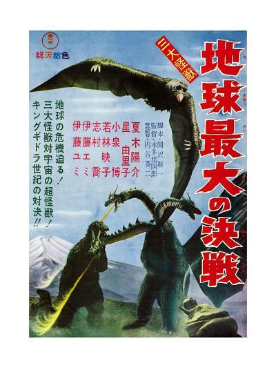 Ghidrah, the Three-Headed Monster, Japanese Poster, 1964--Giclee Print
