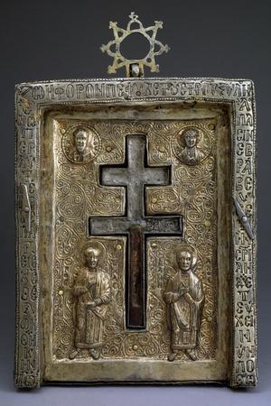https://imgc.artprintimages.com/img/print/gilded-silver-staurothek-cross-reliquar-byzantine-12th-century_u-l-q10ljws0.jpg?p=0