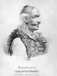 Theodore Kolokotronis by Giovanni Boggi