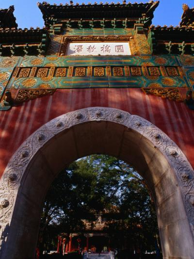 Glazed Archway of Imperial College Bejing, China-Phil Weymouth-Photographic Print