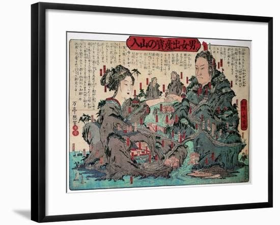 Go into Mountain Man and Woman for Give Birth-Kyosai Kawanabe-Framed Giclee Print