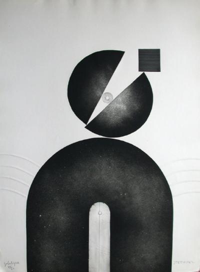 Gobeligne-Andr? Stempfel-Limited Edition