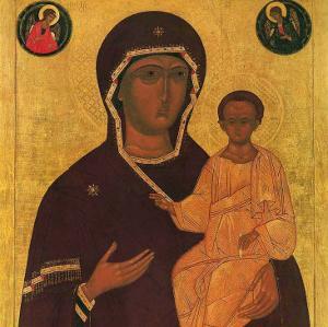God's Mother Odiguittria