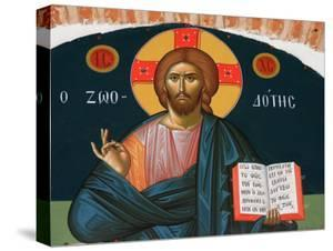 Christ with New Testament, Mount Athos, Greece, Europe by Godong