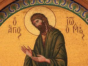 Greek Orthodox Icon Depicting St. John the Baptist, Thessaloniki, Macedonia, Greece, Europe by Godong