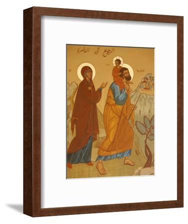 Melkite Icon of the Holy Family Returning to Nazareth, Nazareth, Galilee, Israel, Middle East