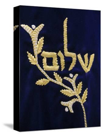 Shalom, New York, United States of America, North America