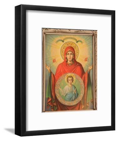 Virgin and Child, Greek Orthodox Icon, Thessaloniki, Macedonia, Greece, Europe