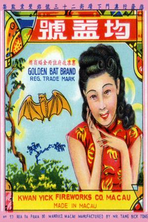 Golden Bat Brand Golden Girl Firecracker